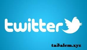 تكنولوجيا, تويتر, مواقع التواصل الاجتماعي,