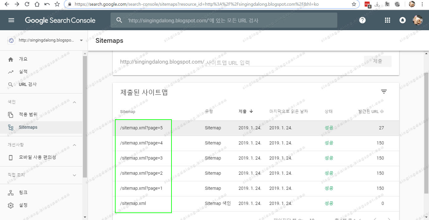Google Blogger XML Sitemap Checking and Submitting