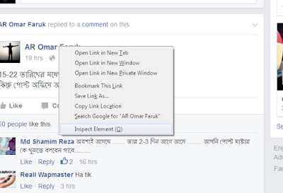 How to change your tsu or facebook friend name