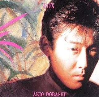 Akio Dobashi Fox