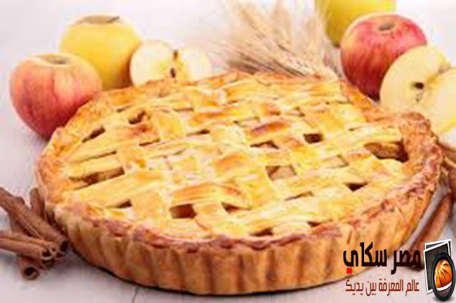 طريقة عمل  الفطيرة البسيطة بالتفاح