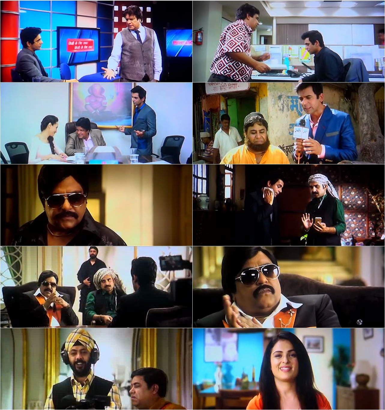 Coffee With D Movie Screenshot