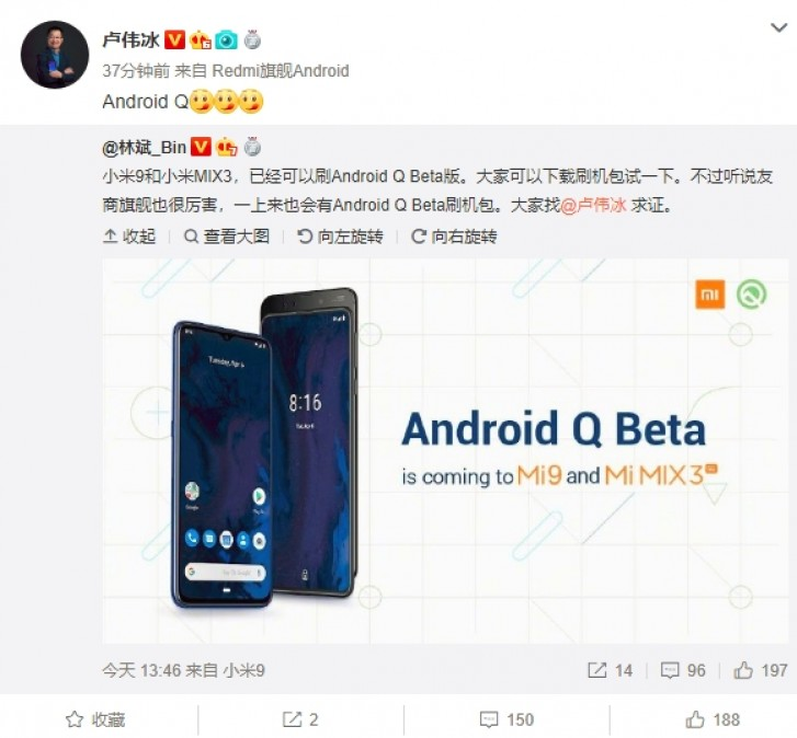 Xiaomi-Redmi-Flagship-Will-Launch-With-Android-Q-Beta-Confirmed