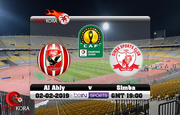 مشاهدة مباراة الأهلي وسيمبا اليوم 2-2-2019 دوري أبطال أفريقيا
