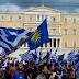 Νέες συγκεντρώσεις για τη Μακεδονία σήμερα -Σε Σύνταγμα και Θεσσαλονίκη