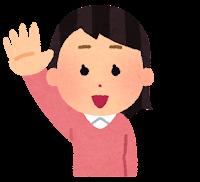 指で数を数える男の子のイラスト(5)