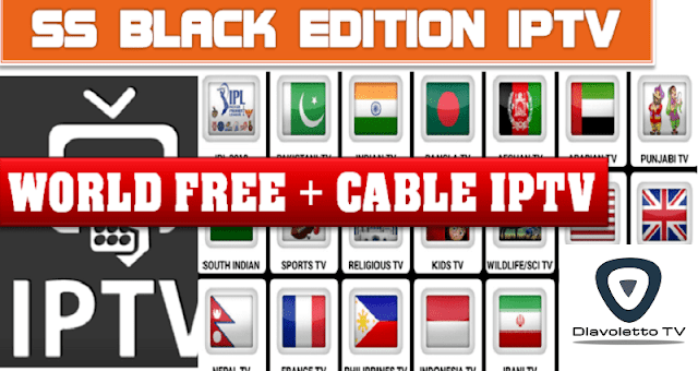 ss black iptv apk download