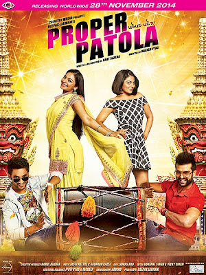 Proper Patola 2014 Punjabi DVDRip 300MB at world4free.cc