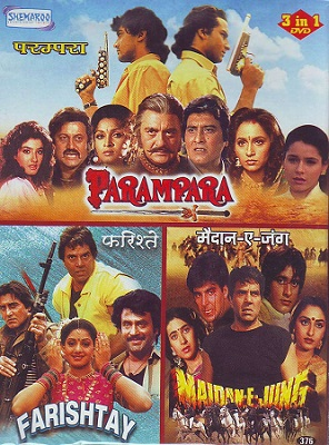 Poster Of Parampara 1992 Hindi 720p HDRip Free Download Watch Online