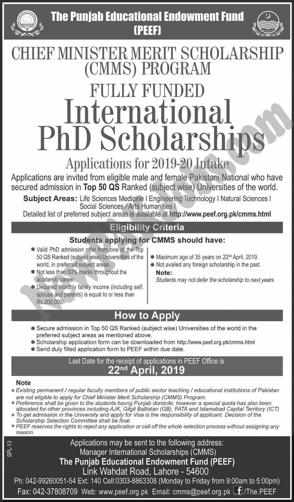 PEEF Scholarship Chief Minister Merit Scholarship CMMS 2019