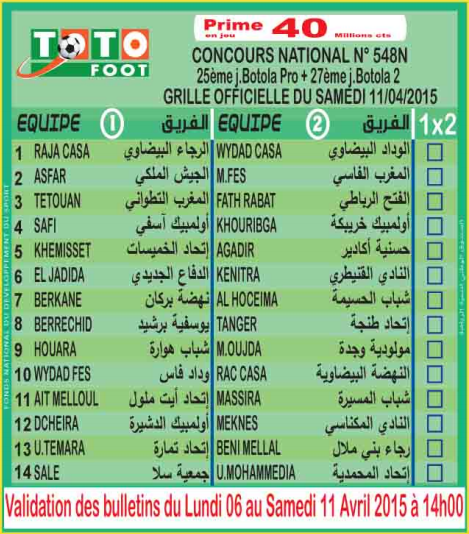 TOTO FOOT COUNCOURS NATIONAL N 548N
