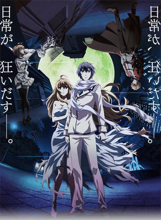 Anime Dies Irae estrenará sus episodios finales en julio