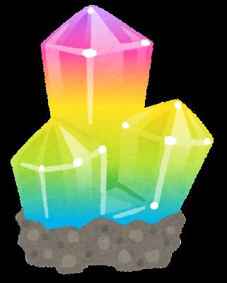 虹色の鉱石のイラスト(台座付き)