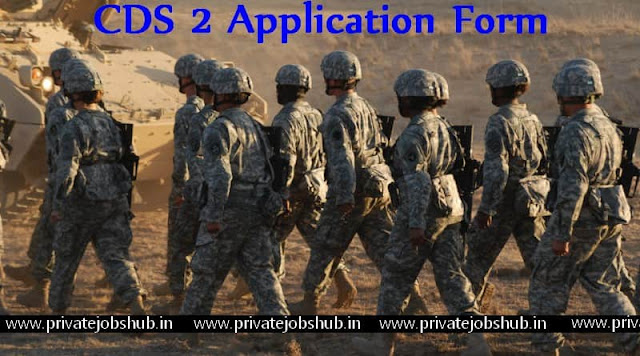 CDS 2 Application Form