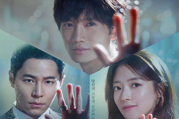 Download Drama Korea Doctor John Sub Indo Batch