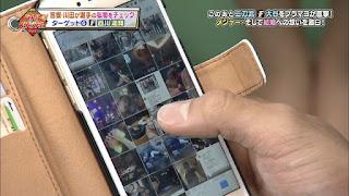 日本ハム 西川遥輝 巨人のユニフォームを着る