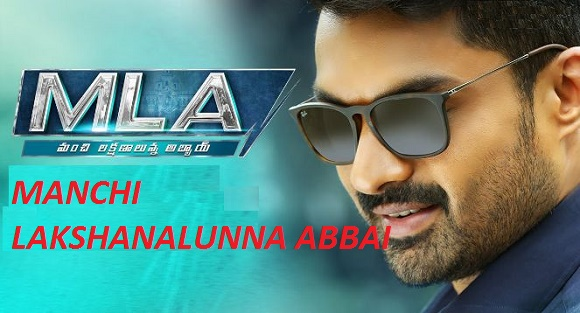Mla Telugu Film Release Date Cast Crew Trailer