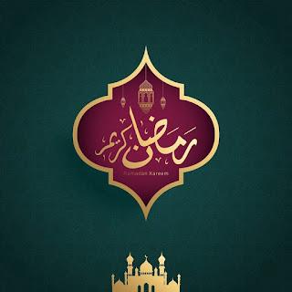 اجمل صور لشهر رمضان 2018