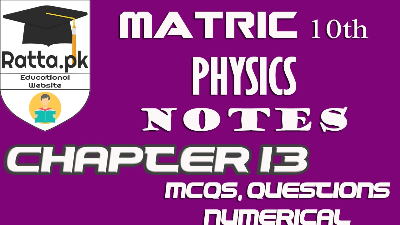 10th Physics Chapter 13 Notes Electrostatics | MCQs, Questions and Numerical