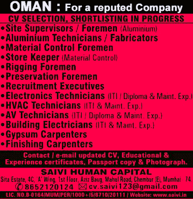 Oman Jobs at Saivi Human Capital