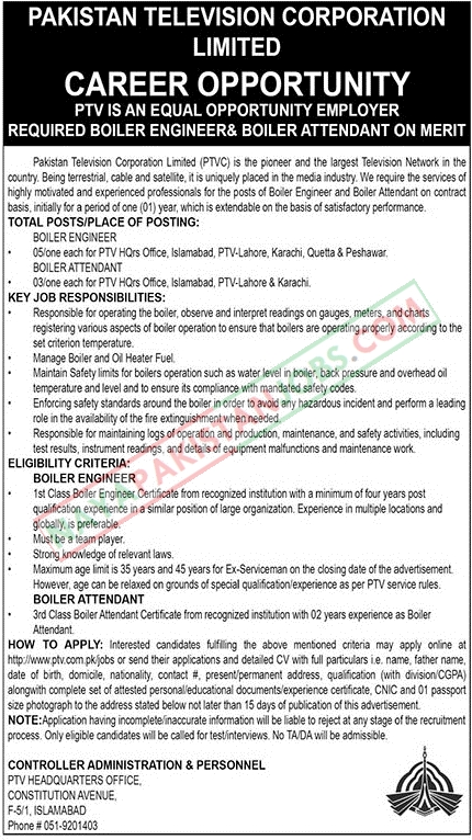 Latest Vacancies Announced in www.ptv.com.pk Pakistan Television Corporation Limited PTV 4 November 2018 - Naya Pakistan