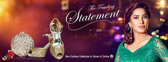 borjan-new-arrival-of-forward-fashion-footwear-collection-2016-17-for-eid