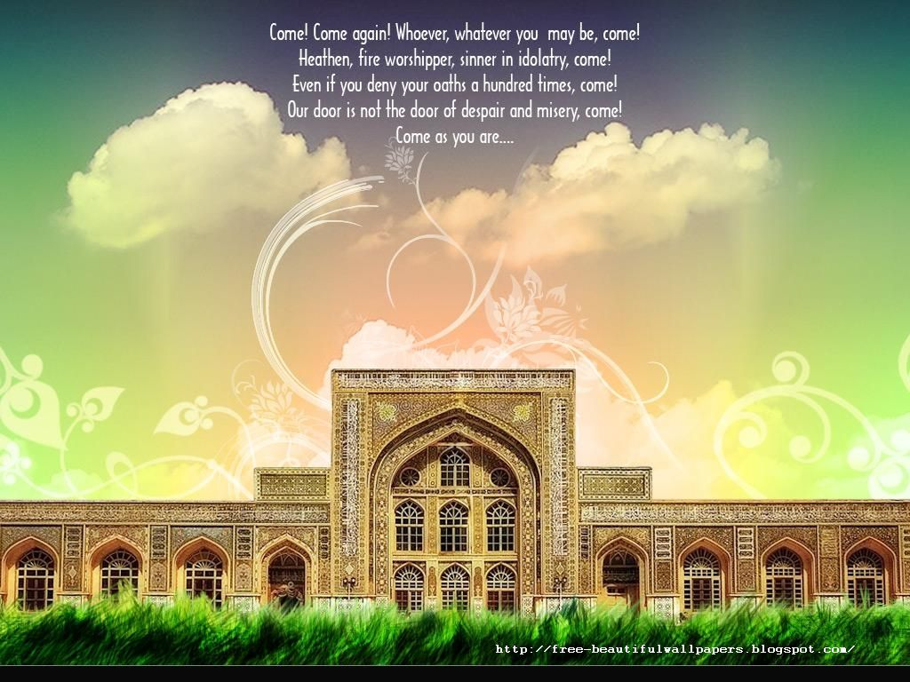 Free Beautiful Wallpapers Download: Islamic Beautiful