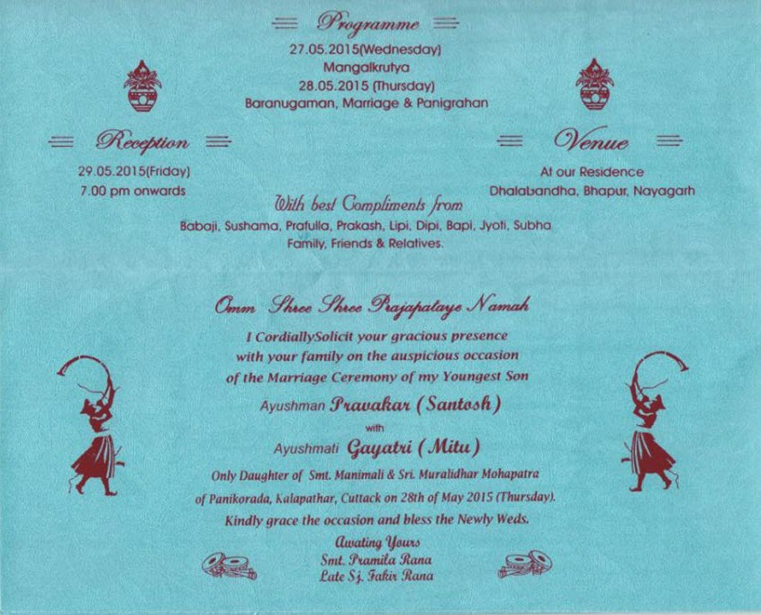Marriage Invitation Card Format In English Pdf – Sample Marriage Invitation Cards
