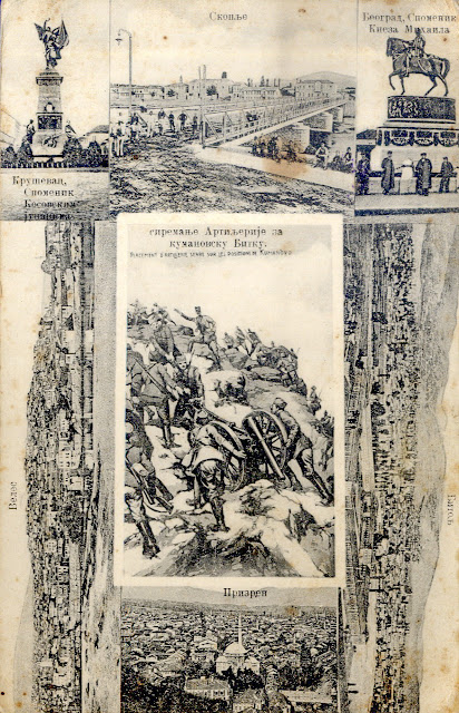 Serbian postcard from the First Balkan War - Depicted are the cities - Krushevac (top left), Skopje (top center), Bitola (right), Prizren (bottom center), Veles (left), Preparation of Serbian artillery for the Battle of Kumanovo (center)