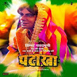 Pataakha 2018 Hindi Watch HD Full Movie Online Download Free