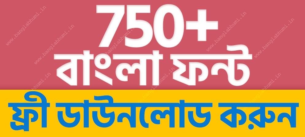 750 Bangla Font Free Download