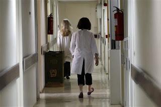 Με ελλείψεις τα νοσοκομεία της Πελοποννήσου!