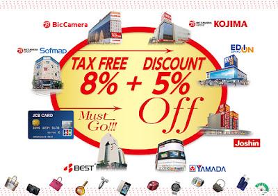 http://www.jcb.tw/campaign/kadenyutai.html