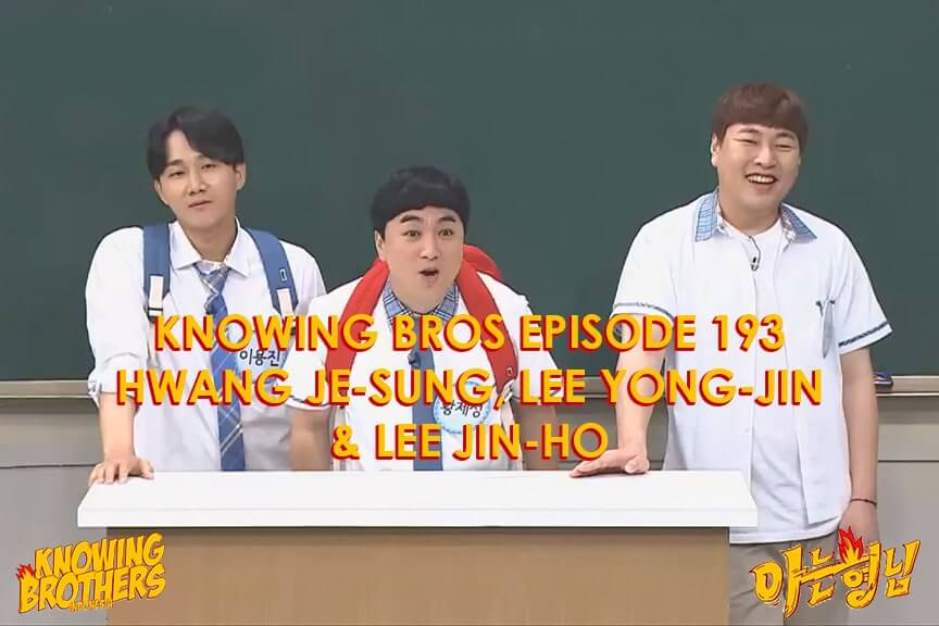 Nonton streaming online & download Knowing Bros eps 193 bintang tamu Hwang Je-sung, Lee Yong-jin & Lee Jin-ho subtitle bahasa Indonesia