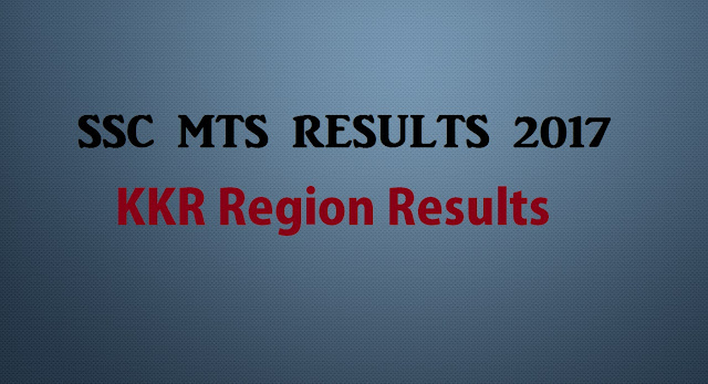ssc mts karnataka region result 2017