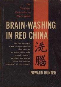brainwashing-in-red-china.jpg