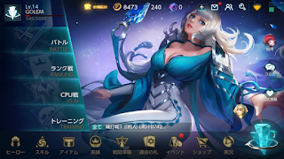 Warsong Game Moba Android Mirip Mobile Legend