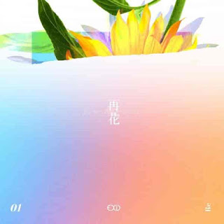 Download EXID – [Re:flower] PROJECT #1 [MP3]