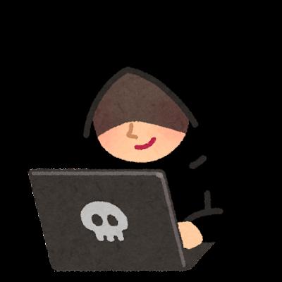 https://3.bp.blogspot.com/-h4UYMCiTEyE/V5NEX5yryYI/AAAAAAAA8iw/WUwgEpey8HIkqZVXa4JRfDX_TZlPoor1wCLcB/s400/computer_hacker_black1.png