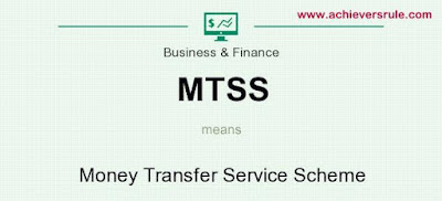 Money Transfer Service Scheme (MTSS) - All You Need to Know for IBPS PO, IBPS CLERK, INSURANCE EXAMS, RRB EXAM, SBI PO, SBI CLERK