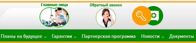 Иконка с ключом Trust Premier