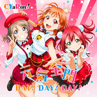 Download Love Live! Sunshine!! - Genki Zenkai DAY! DAY! DAY!