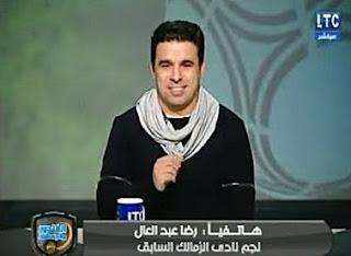 برنامج الغندور و الجمهور حلقة الأربعاء 3-1-2018 خالد الغندور