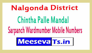 Chintha Palle Mandal Sarpanch Wardmumber Mobile Numbers List Part II Nalgonda District in Telangana State