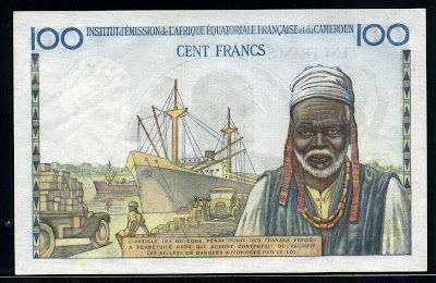 French Equatorial Africa 100 Francs banknote bill