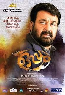 Oppam Malayalam Movie Review