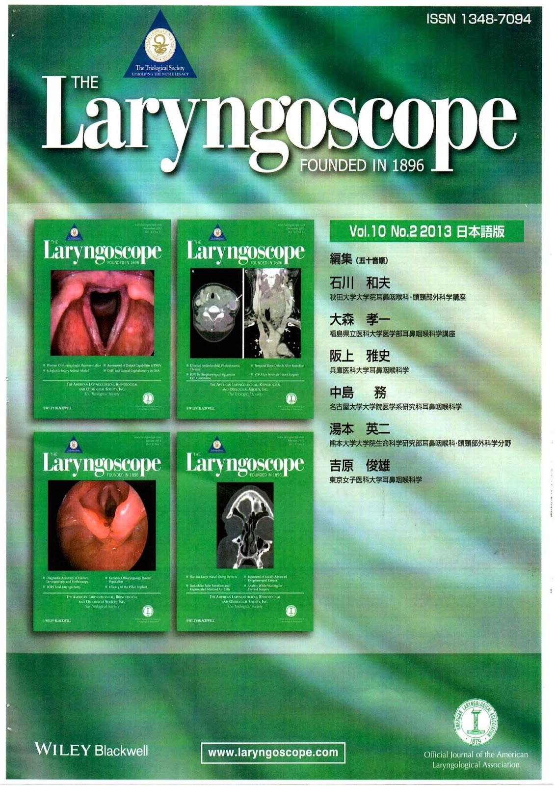 郭錦龍醫師的分享部落格 (Dr. Kuo's Blog): 「兒童膽脂瘤29年追蹤報告」日文版
