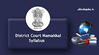 District Court Namakkal Syllabus