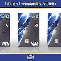 https://savingmoneyforgood.blogspot.com/2017/11/SCB.Simple.Cash.Card.INTRO.html