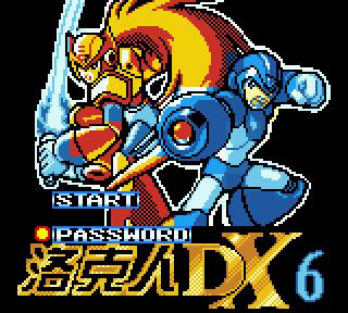 【GBC】洛克人DX6原版+全能力武器開啟、血量SP不減Hack版!